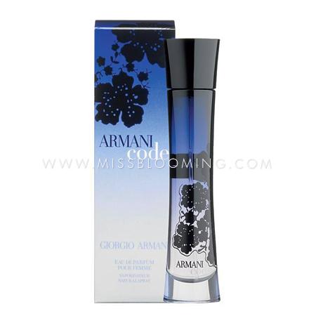 น้ำหอม Armani Code For Women 75ml l Tester กล่องขาว