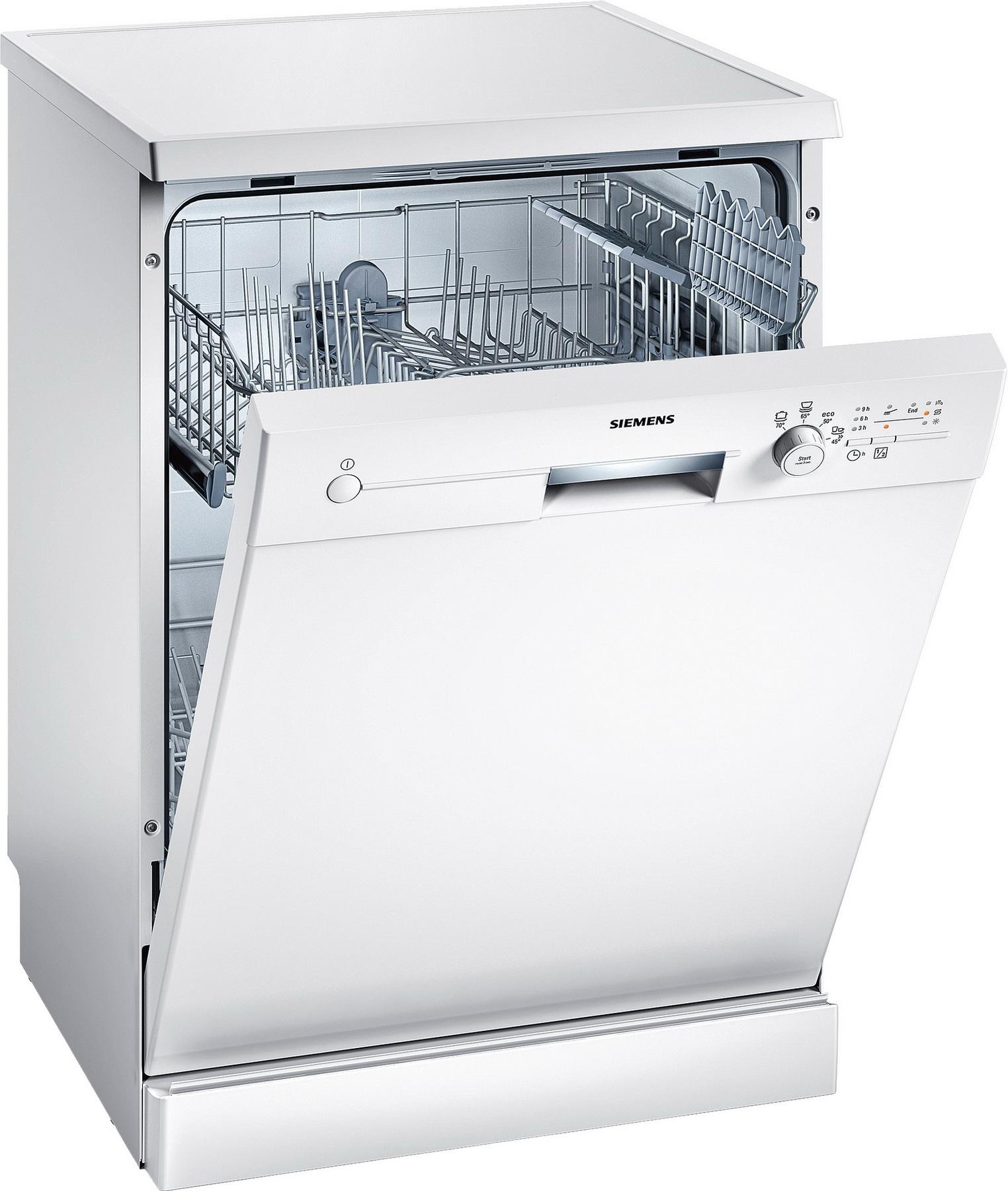 เครื่องล้างจานอัตโนมัติ SIEMENS รุ่น SN24E209EU แถมฟรี เครื่องปั่นน้ำผลไม้ BOSCH รุ่น MMB54G5S