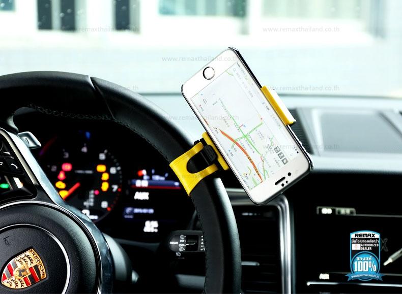 ที่จับมือถือในรถยนต์ รุ่น Car Holder RM-C11 REMAX - Yellow สีเหลือง ฿129