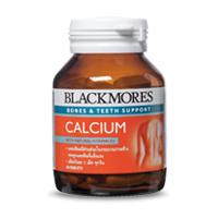 Blackmores Calcium (60 tabs) แคลเซียมมีส่วนช่วยในกระบวนการสร้างกระดูกและฟันที่แข็งแรง