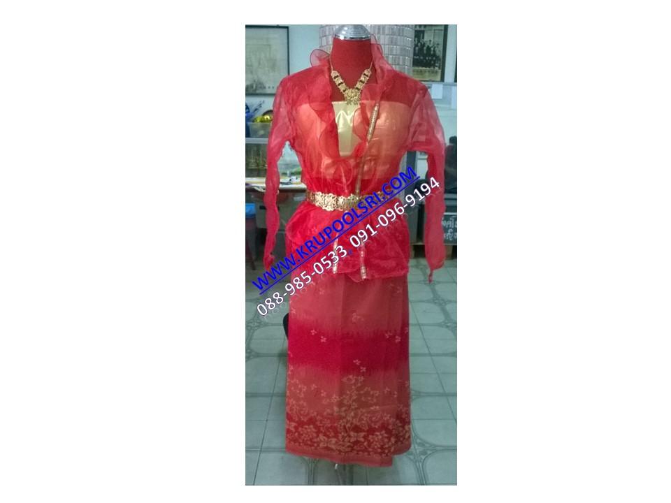 ชุดพม่า หญิง 32