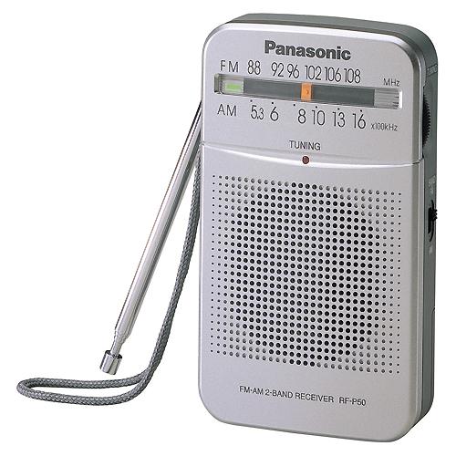 วิทยุเล็กแบบพกพา panasonic รุ่น RF-P50