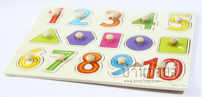 จิ๊กซอว์ไม้ตัวเลข 1-10 และรูปทรง ของเล่นไม้ ของเล่นเสริมพัฒนาการ ของเล่นศื่อการสอนสำหรับเด็ก