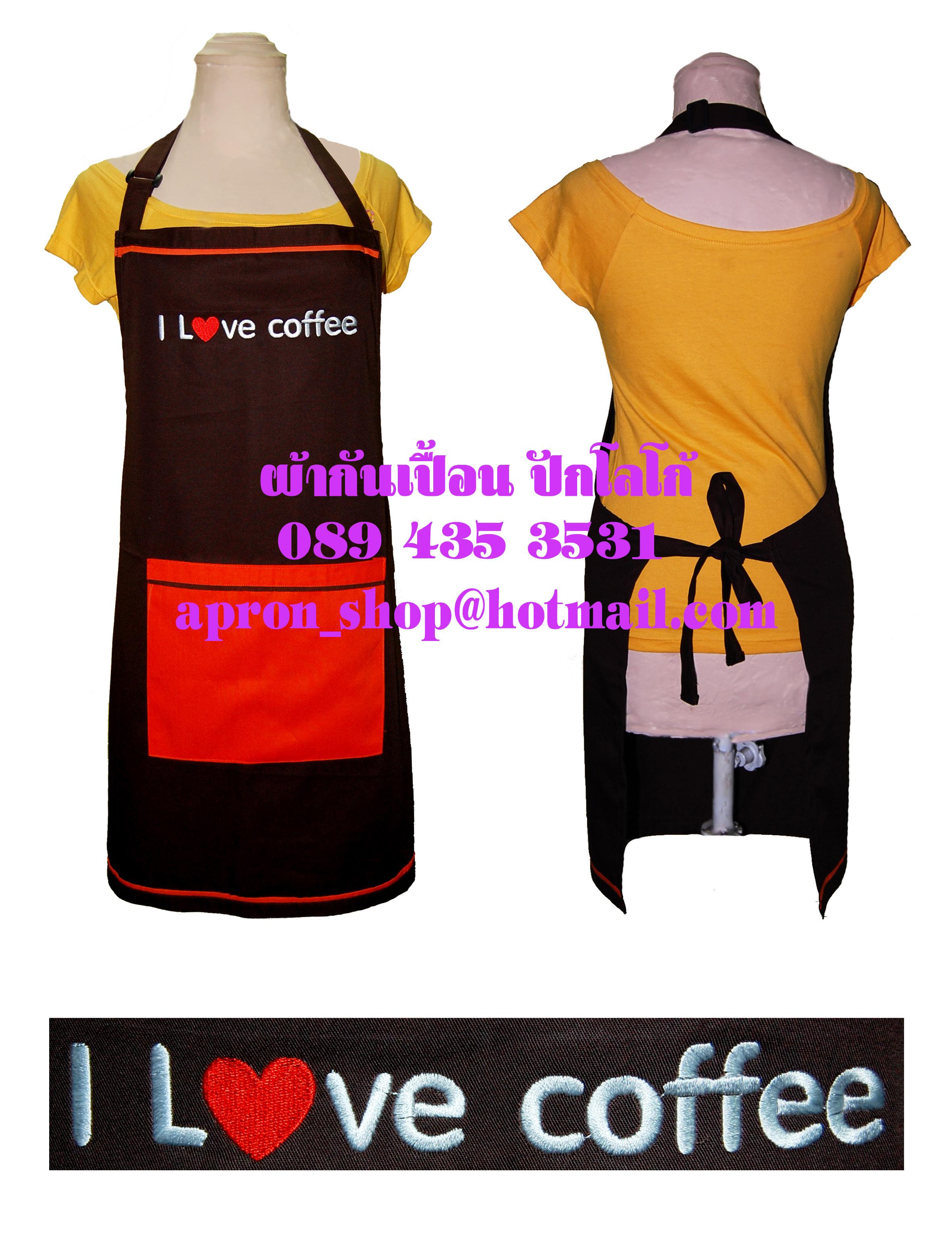 ผ้ากันเปื้อน I love coffee