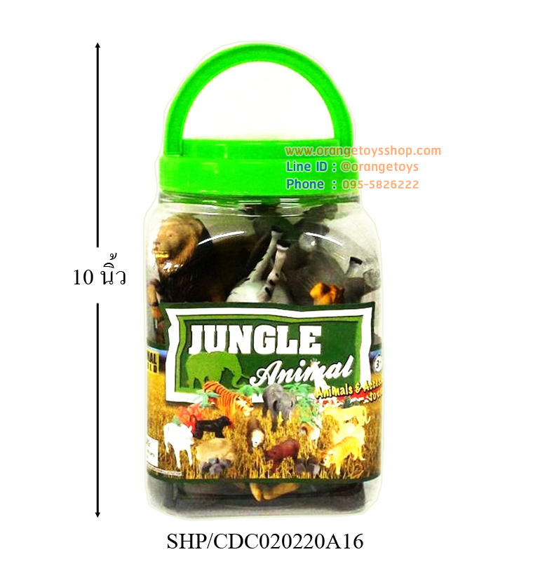 โมเดลสัตว์ป่า 20 ชิ้น กระป๋องหิ้ว