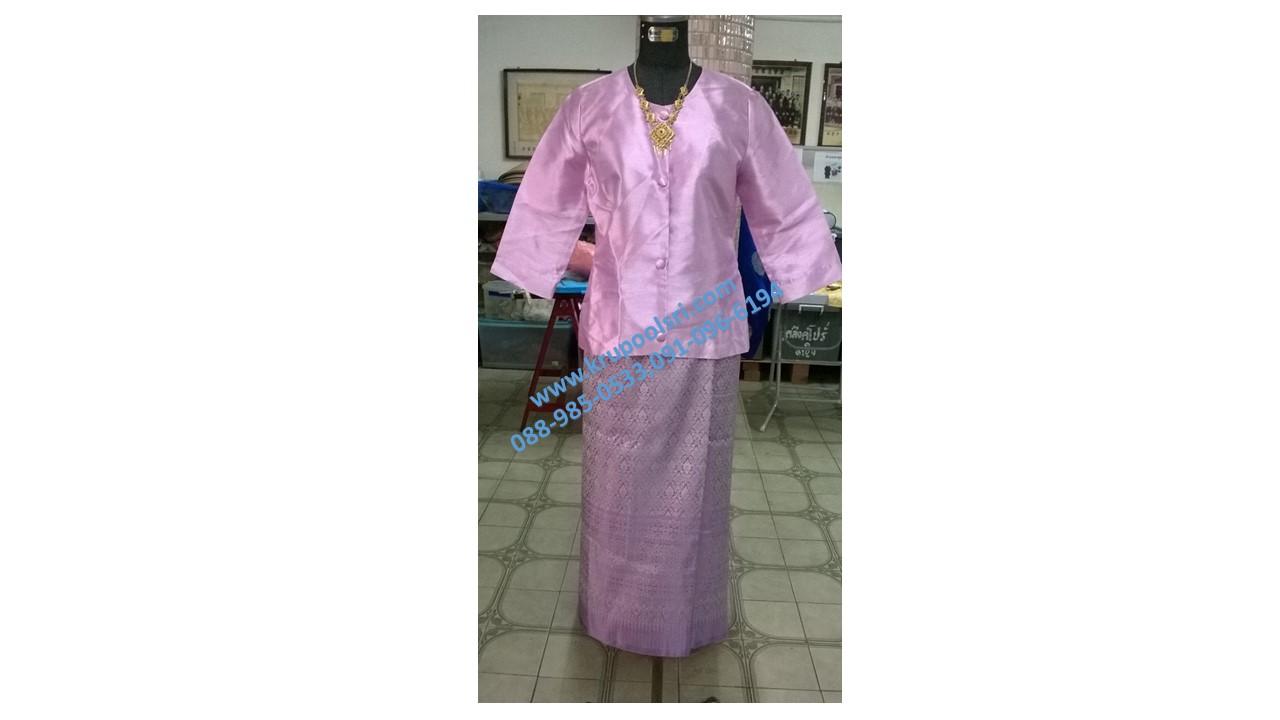 ชุดไทย 09