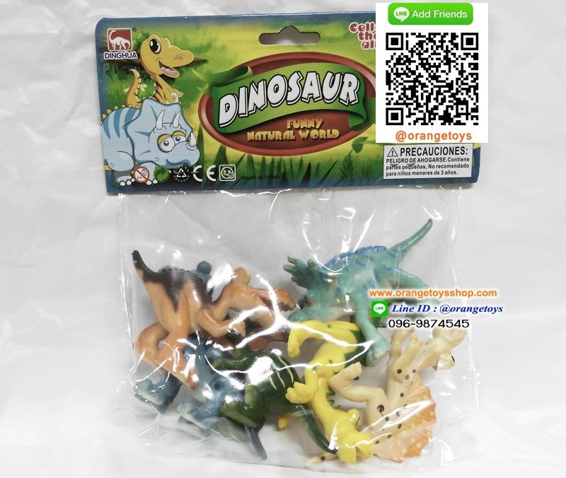 โมเดล การตูน ชุดไดโนเสาร์ ขนาดเล็ก คละแบบ มี 6 ตัว