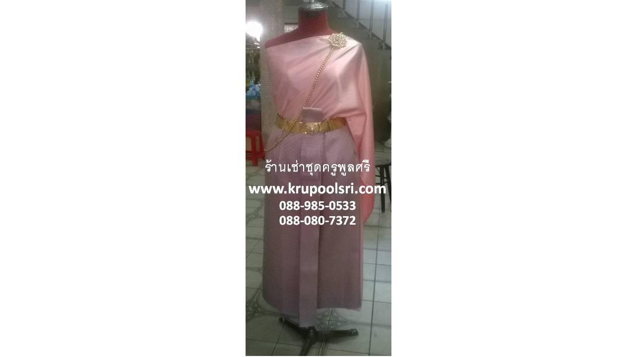 ชุดไทยหญิง เพื่อนเจ้าสาว 03