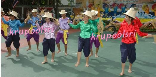 ชุดการแสดง - เต้นกำรำเคียว (ภาคกลาง)