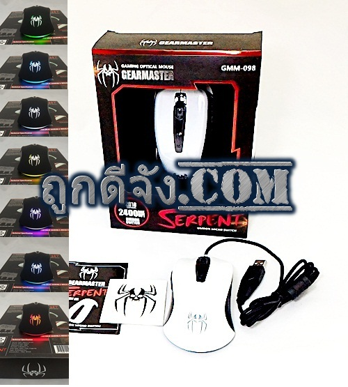 USB MOUSE OMRON SWITCH GEARMASTER GMM-098 ฺWHITE