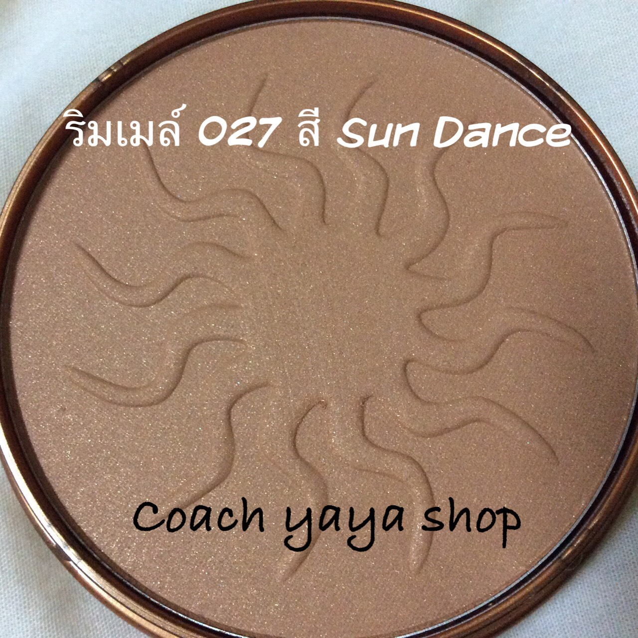 **พร้อมส่ง + ลด70%**rimmel london natural bronzer Sun Dance 027 14g.