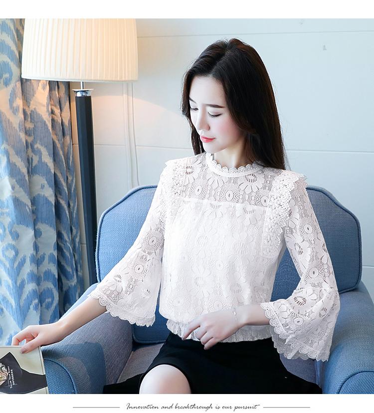 KTFN เสื้อแฟชั่นเกาหลี ผ้าลูกไม้ สม๊อคเอว ตัดต่อปลายแขนระบาย สีขาว