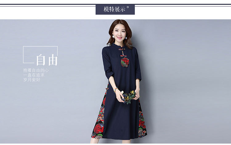 KTFN ชุดเดรสยาว ผ้าฝ้ายเนื้อหนานิ่ม ตัดต่อลวดลายตามภาพ คอจีน สีน้ำเงิน