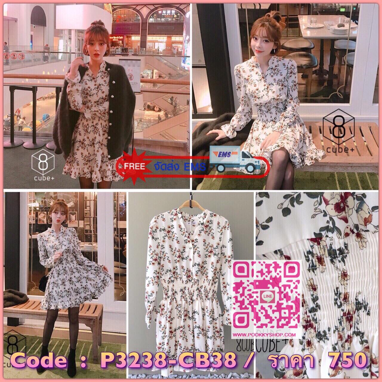 :::berry dress::: เดรสลายดอก สม๊อคเอว ลายสวยหวาน กระดุมปั๊มลายเดียวกับตัวผ้า งานเย็บคุณภาพ ความน่ารักเกินราคา เนื้อผ้า (fabric) cotton polyester