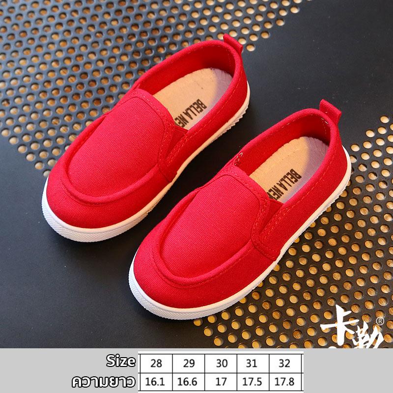 รองเท้าผ้าใบเด็ก สีแดง