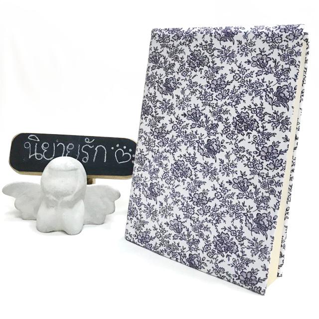 """ปกผ้าพื้นขาว ดอกม่วง เนื้อผ้าคอตต้อน ขนาด 7"""" ( Pocket Book )"""