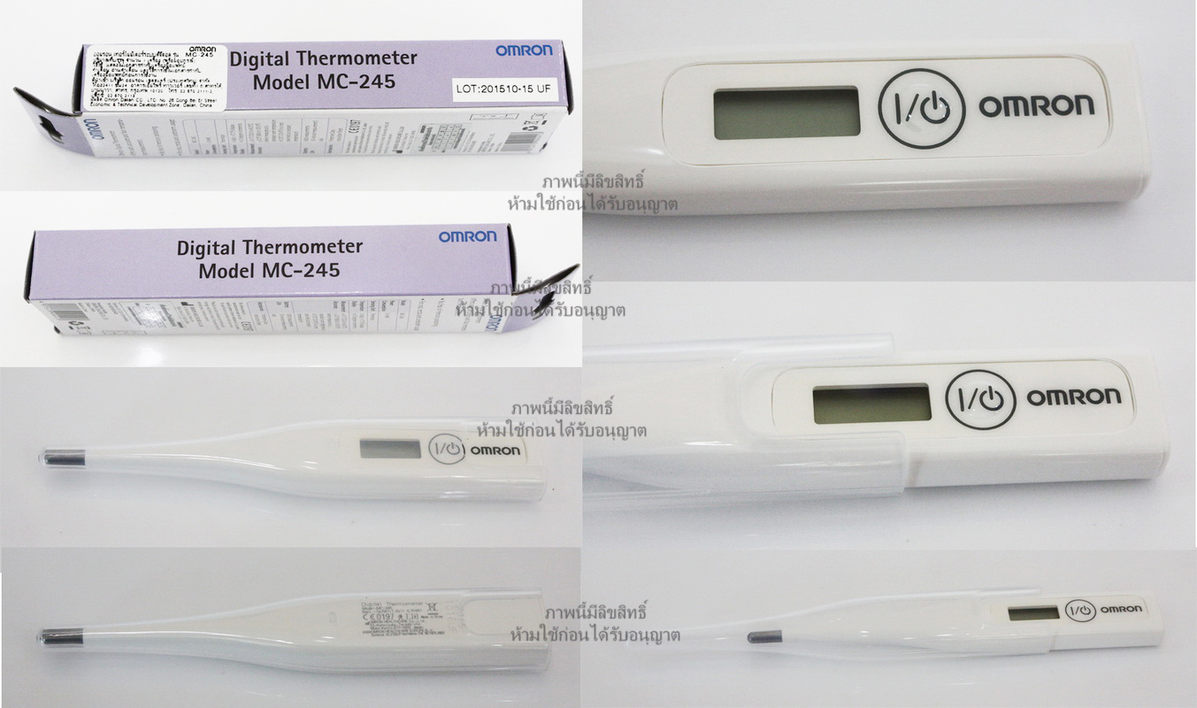 Omron Mc 245 Thermometer Digital 5000