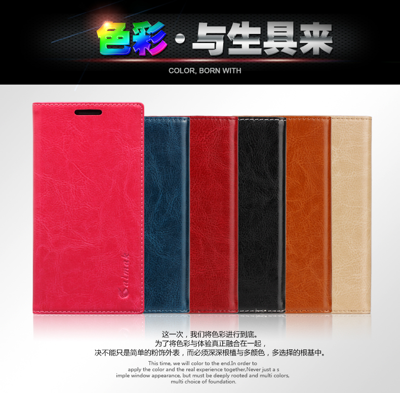 Sony Xperia ZL - Aimak Leather Case[Pre-order]