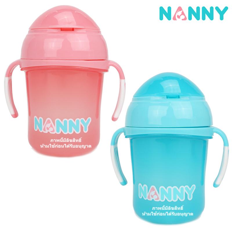ถ้วยหัดดูดแบบหลอดพร้อมหูจับ 240ml/8oz. Nanny Straw Sippy Cup with Handle