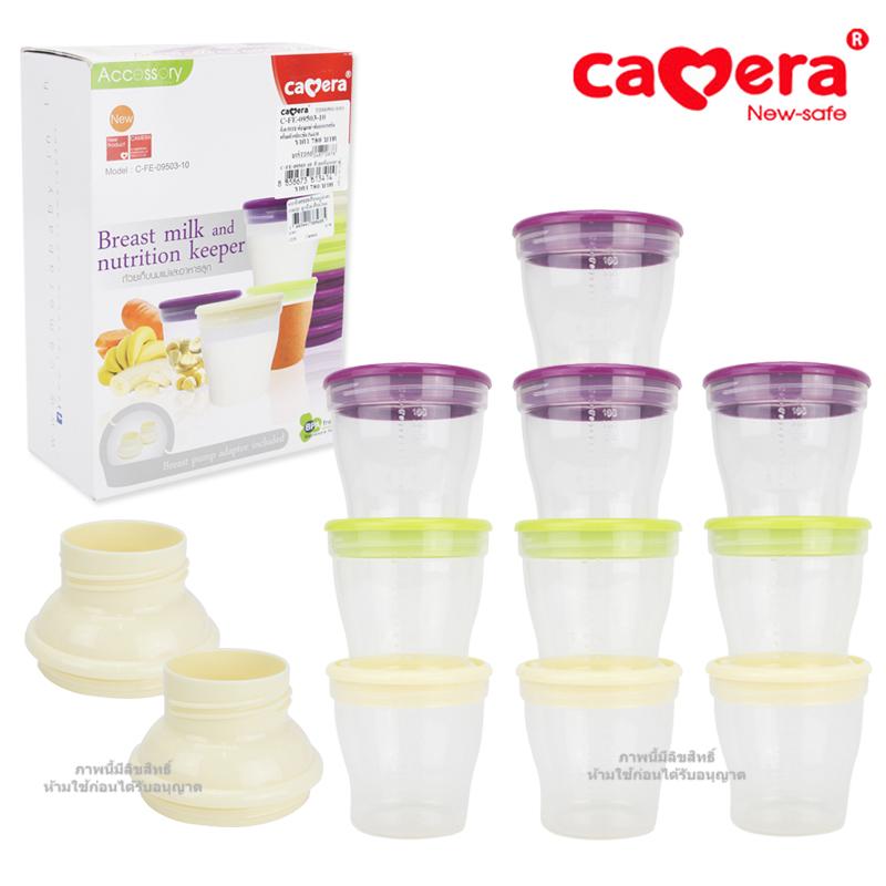 [10ใบ+2หัวต่อ] ถ้วย PEER เก็บน้ำนมแม่และอาหารเสริม Camera Breast milk and nutrition keeper