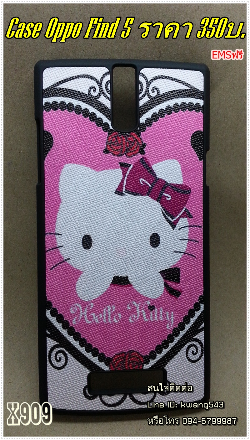 CASE OPPO Find5 x909 kitty Hiso