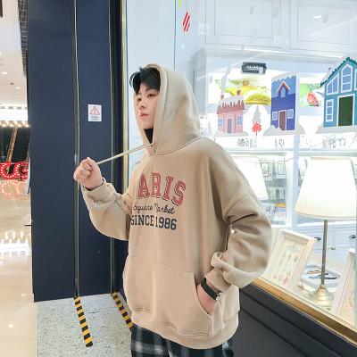 เสื้อฮู้ดแจ็คเก็ตเกาหลี พิมพ์ลาย Paris ด้านหน้า มี4สี