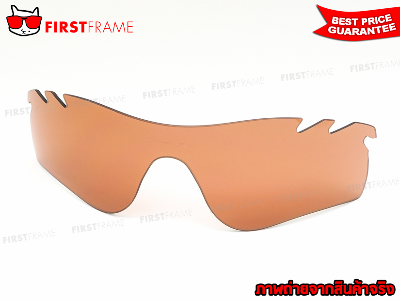 OAKLEY RADARLOCK PATH VENTED REPLACEMENT LENS / VR28