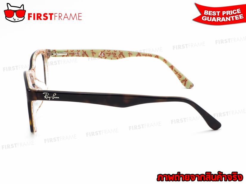 กรอบแว่นสายตา RayBan RX5228F 5057 3