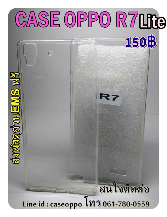 Case OPPO R7 Lite R7 พลาสติกใส
