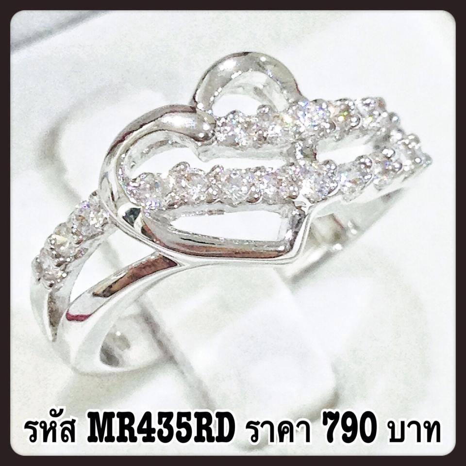 แหวนเพชร CZ รหัส MR435RD size 63