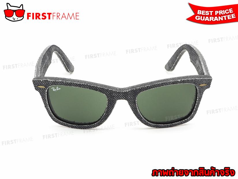 แว่นกันแดด RayBan RB2140F 1162 ORIGINAL WAYFARER DENIM2