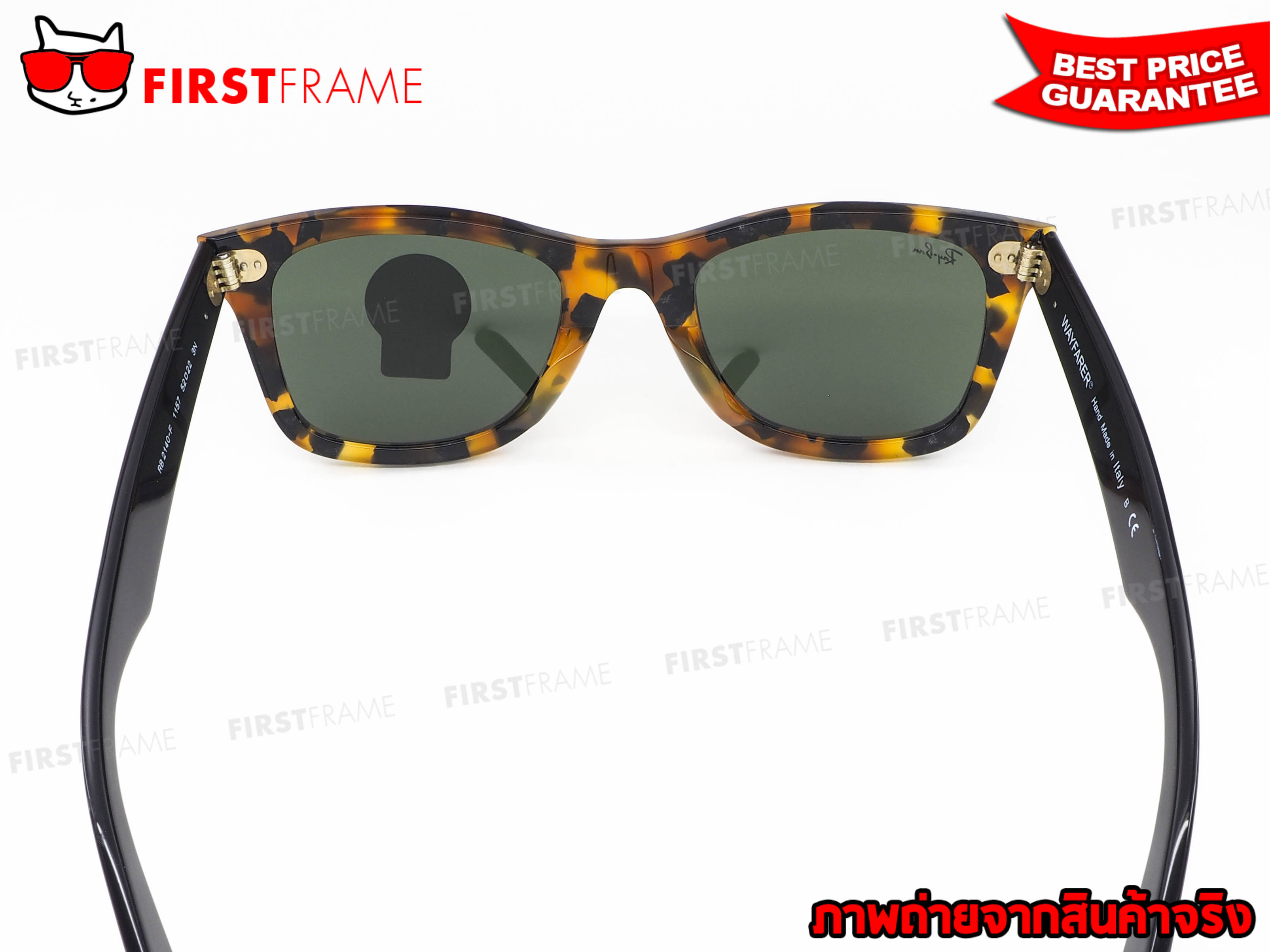 แว่นกันแดด RayBan RB2140F 1157 5