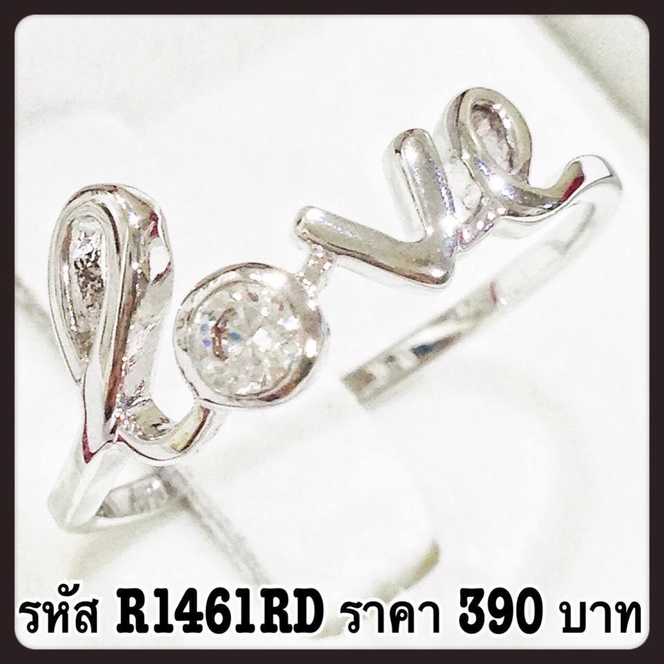 แหวนเพชร CZ รหัส R1461RD size 63