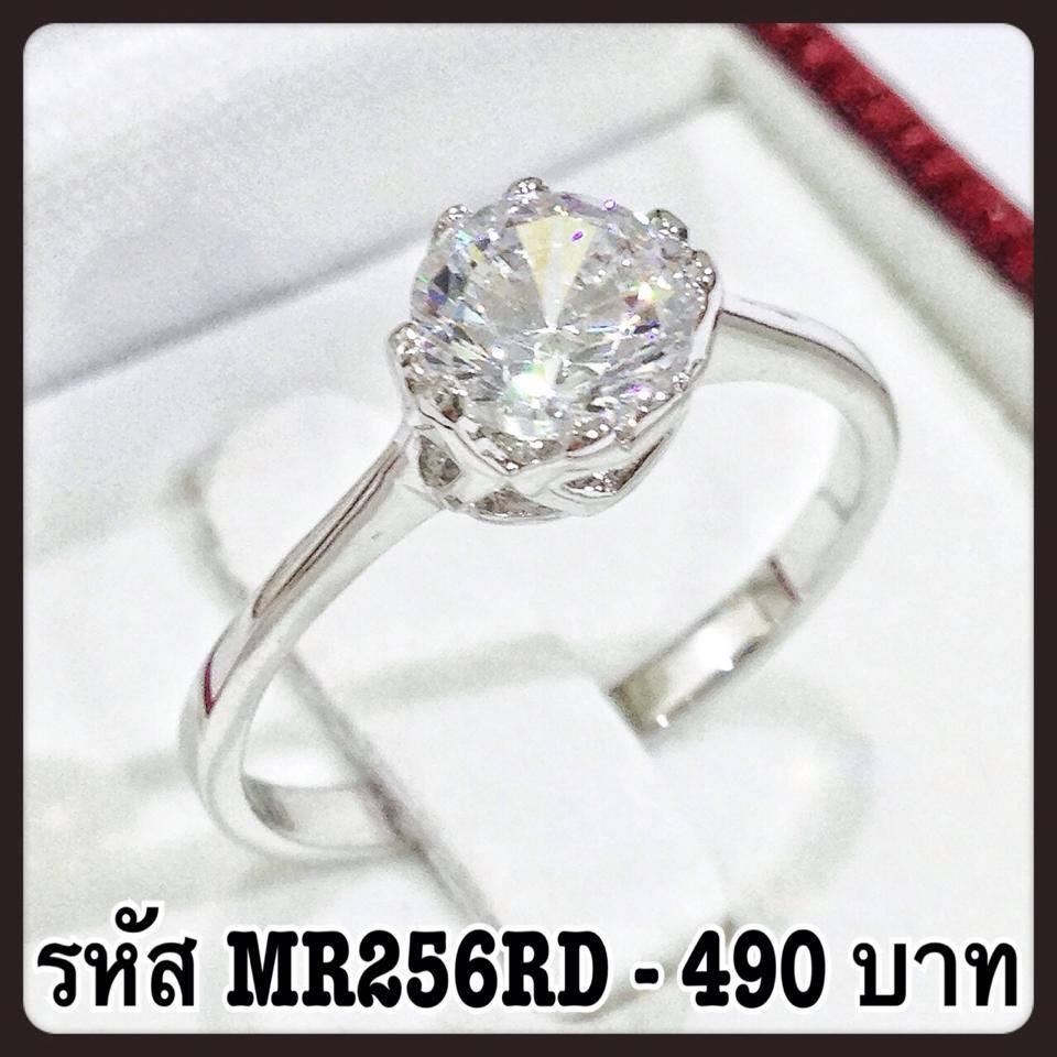 แหวนเพชร CZ รหัส MR256RD size 53