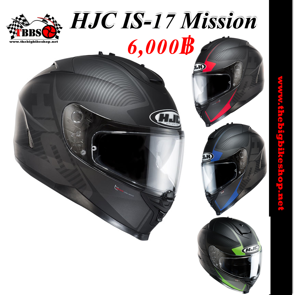 หมวกกันน็อค HJC IS-17 Mission มีแว่น (มีให้เลือก 4 สี)