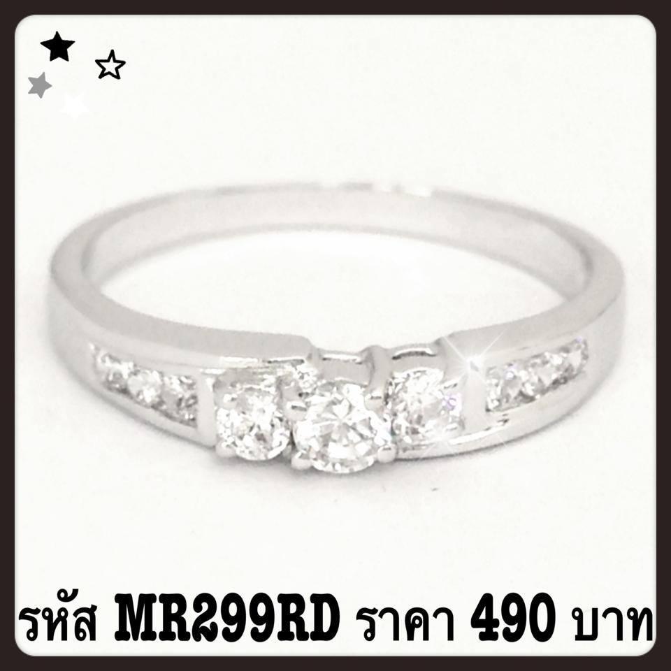 แหวนเพชร CZ รหัส MR299RD size 55