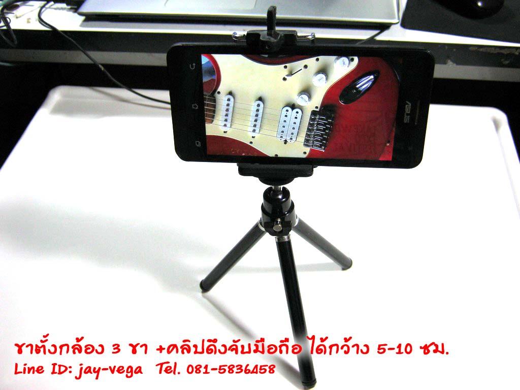 ขาตั้งมือถือ iphone5/5s/6/6s iphone6 6Plus iphone7 Plus ปรับความกว้างได้หมด (mini Tripod+Phone adjust clip) สำหรับใช้ถ่ายรูป