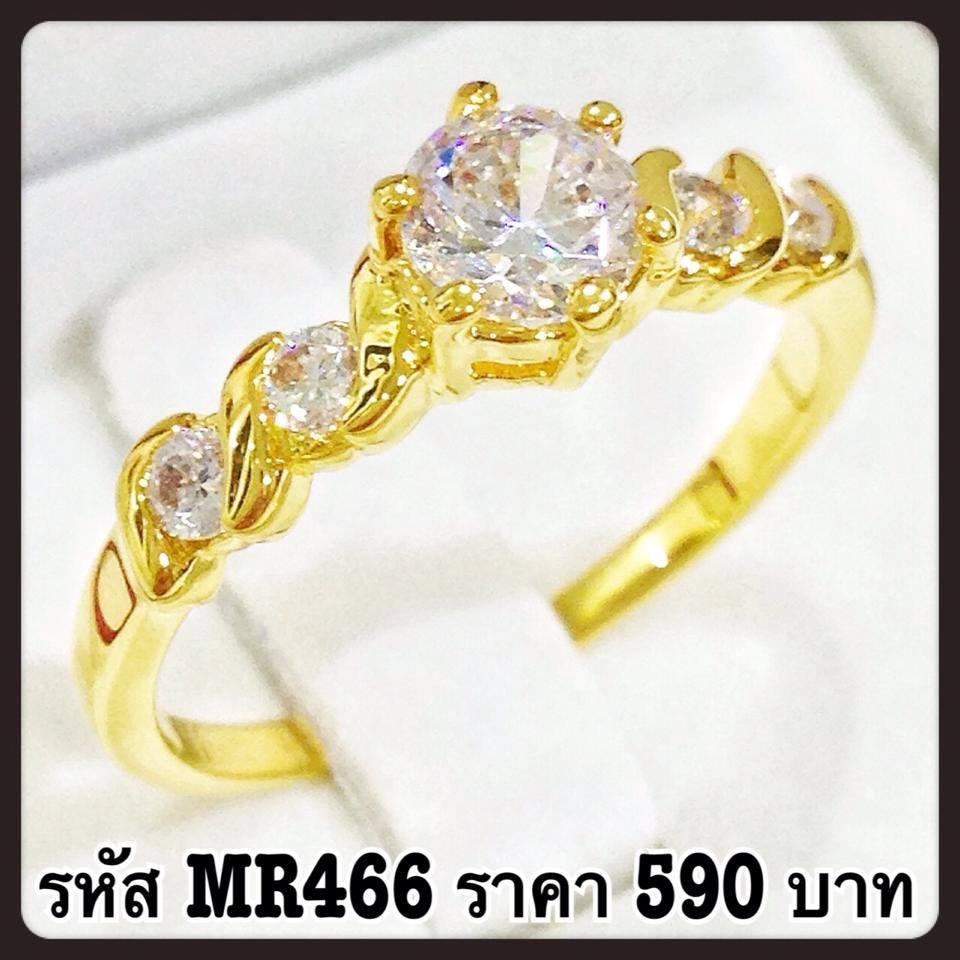 แหวนเพชร CZ รหัส MR466 size 62