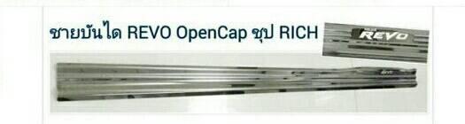 สคลัพเพส REVO Cap