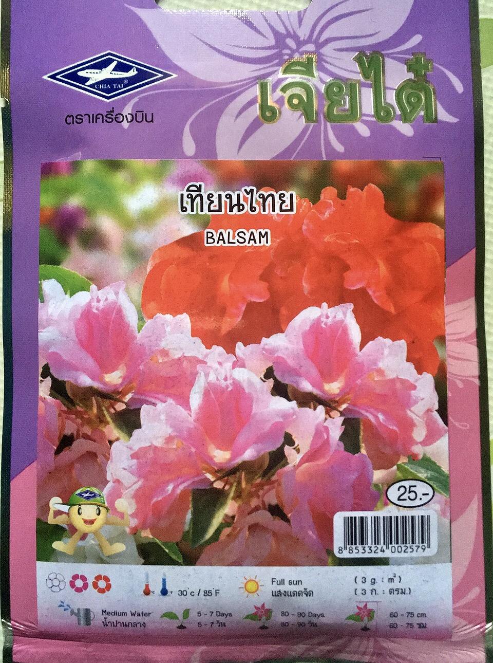 ดอกเทียนไทย