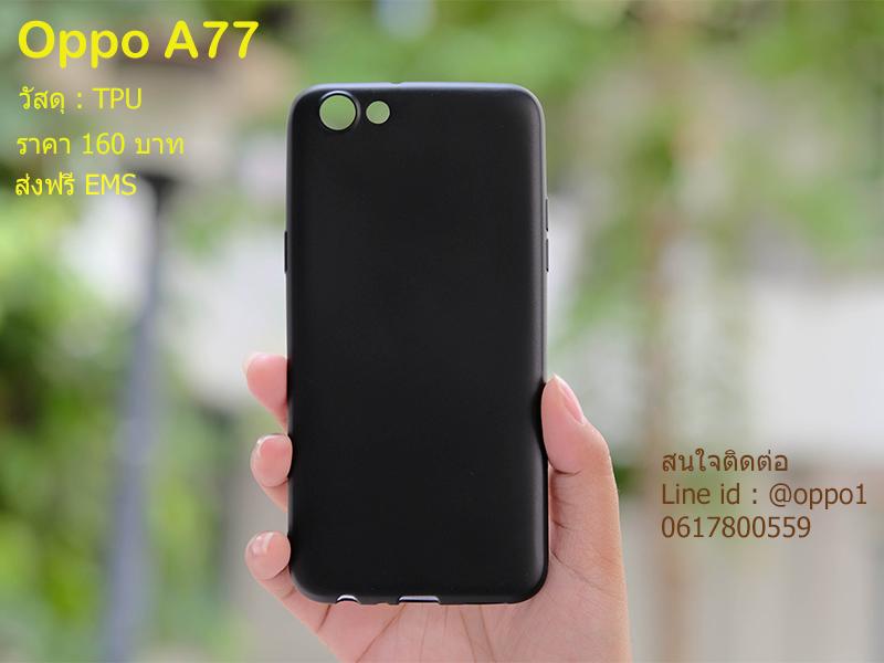 Oppo A77 สีดำ