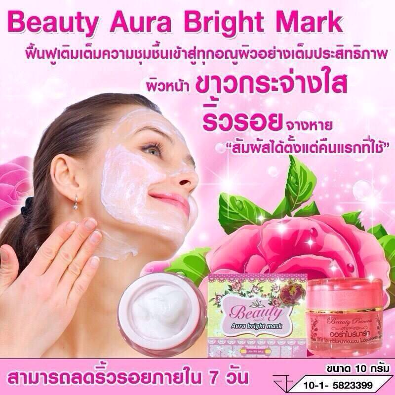 Beauty mask Aura bright mask