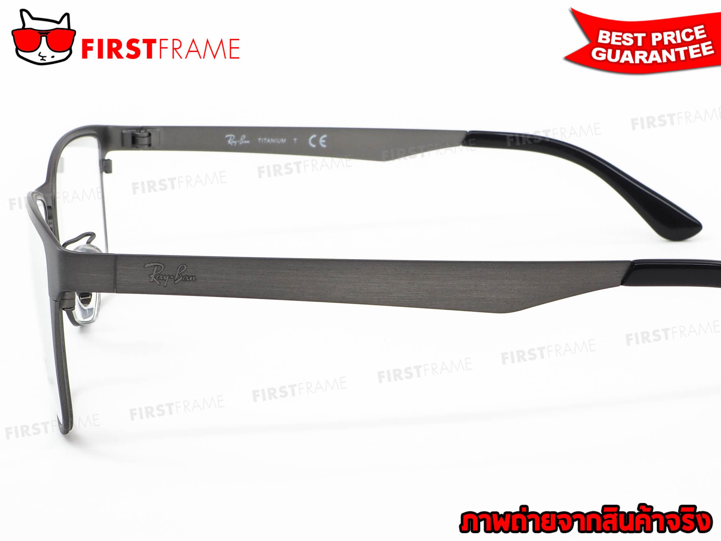 กรอบแว่นสายตา RayBan RX8739D 2620 4