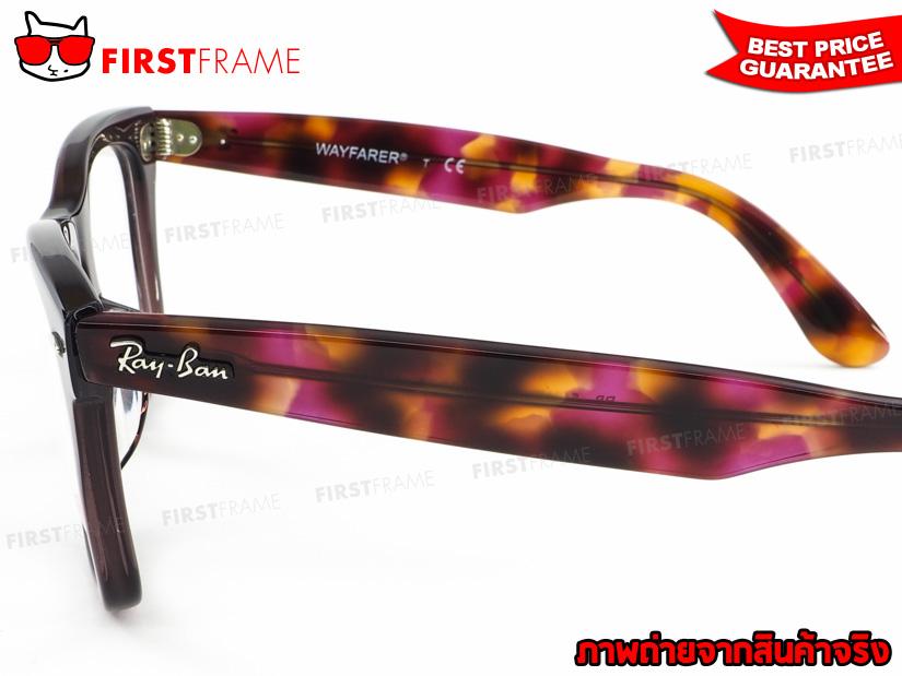 กรอบแว่นสายตา RayBan RX5121F 5628 5