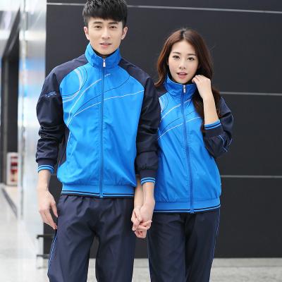 ชุดวอร์มเกาหลี แนว Sport แต่งลายเส้น เสื้อแขนยาว+กางเกงขายาว มี5สี