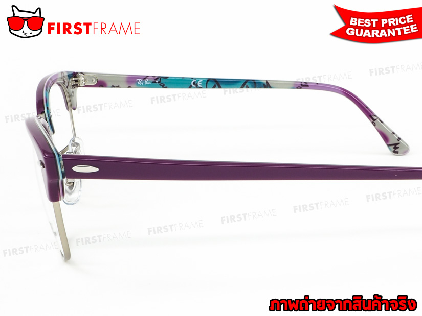 กรอบแว่นสายตา RayBan RX5154 5652 4