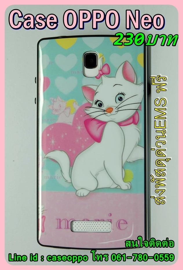 Case OPPO Neo R831แมวมารี