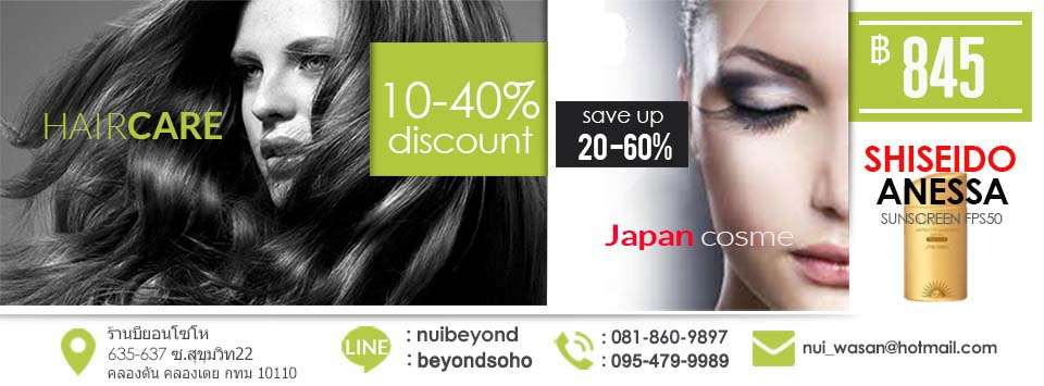 BEYOND SOHO Shopping Online Store
