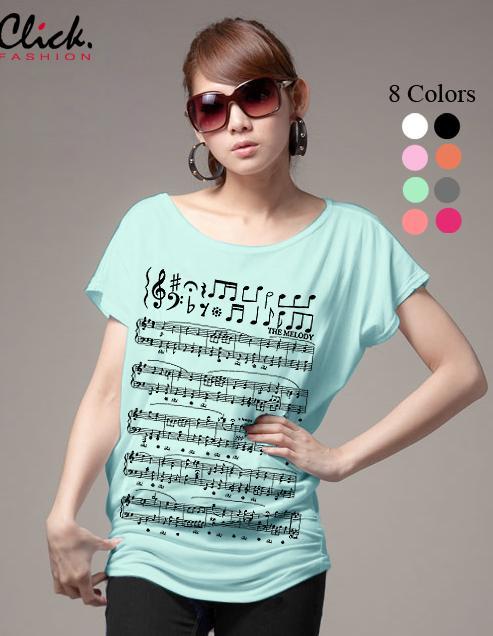 เสื้อยืดเกาหลี ผ้าเนื้อนุ่ม ลาย Music Row สีเขียวมินท์