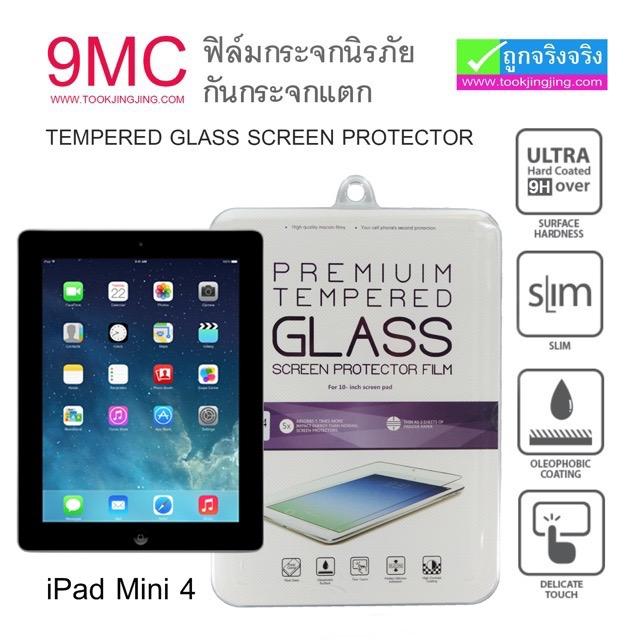 ฟิล์มกระจก iPad Pro 9.7 9MC ความแข็ง 9H ราคา 115 บาท ปกติ 300 บาท